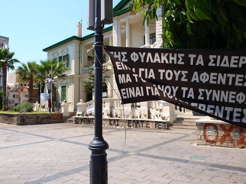 Кипр в августе 2011: Лимассол, Пафос