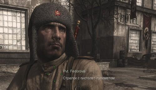 Рядовой Фёдорова - верная спутница главного героя в русской кампании CoD:WaW