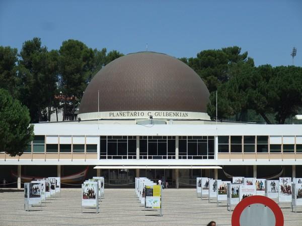 Лиссабон. Planetario C. Gulbenkian