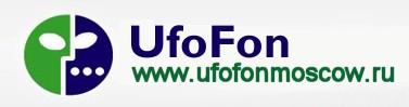 UfoFon