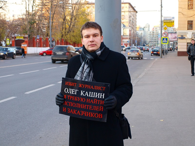 Николай Кавказский