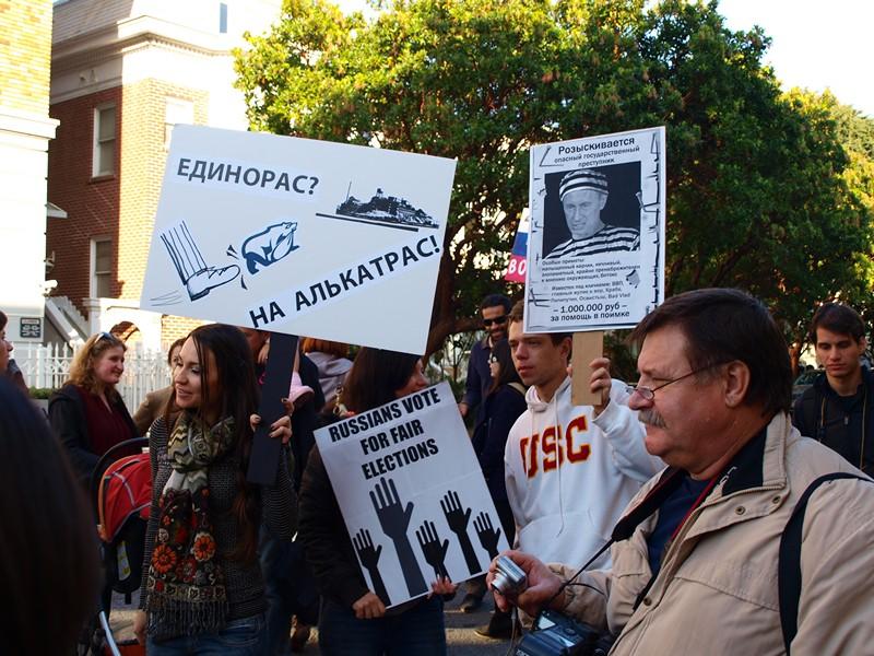 Митинг 10 декабря за честные выборы в Сан-Франциско, Калифорния