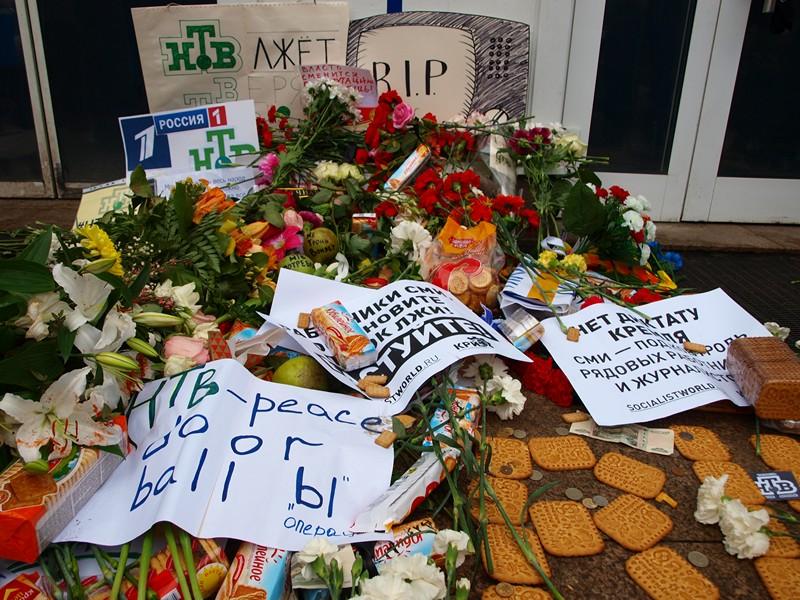 Митинг пикет у Останкино телецентр НТВ 18.03.2012