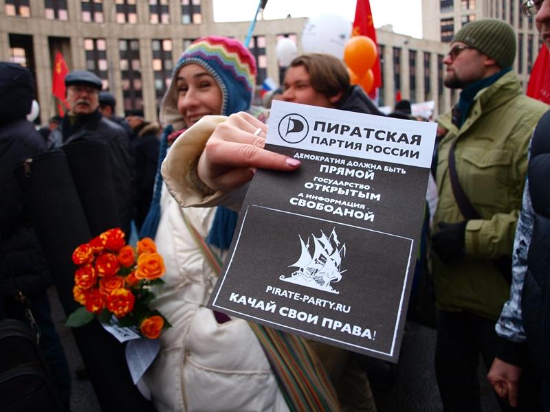 Митинг за честные выборы Проспект Сахарова 24.12.2011