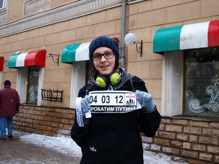 Белый Круг 26.02.2012