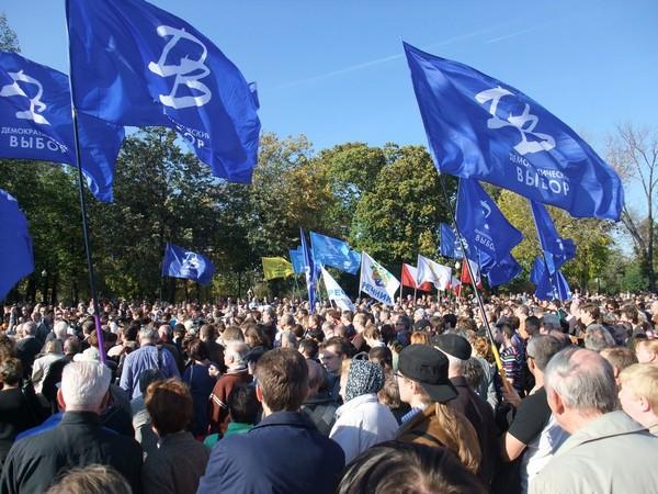 Митинг 25 сентября в Москве. общий план