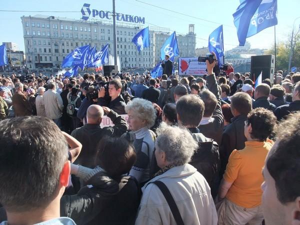 Митинг 25 сентября в Москве. Владимир Рыжков