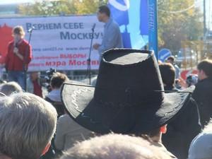 Митинг 25 сентября в Москве. Солнечная шляпа и девушка в красной куртке.