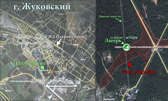 Жуковский лес лагерь защитников леса карта