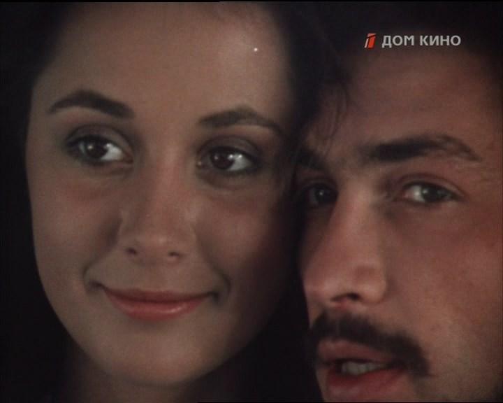 Поражение 1988 Ольга Кабо Андрей Тенета